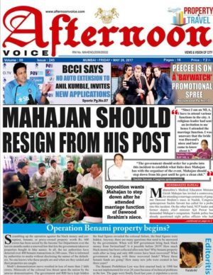 Read Afternoon Voice Newspaper